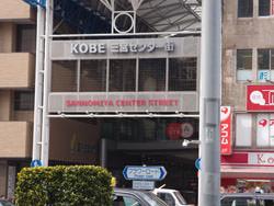 center街入口.jpg