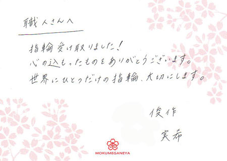 成田様002.jpg
