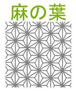 杢目金屋ペンダント02.jpg