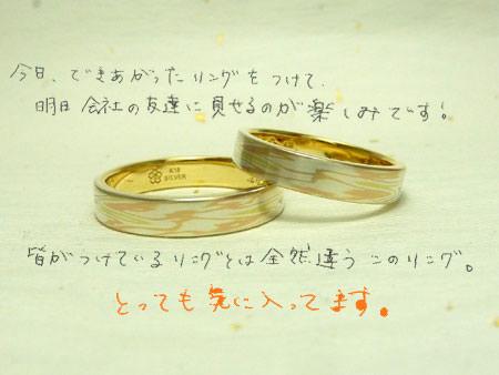 杢目金屋11D15K_03.jpg