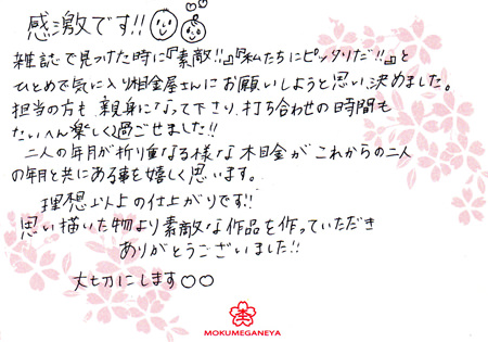 0522ブログ004.jpg