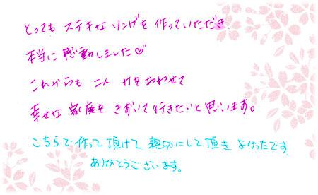 12H15K_04.jpg