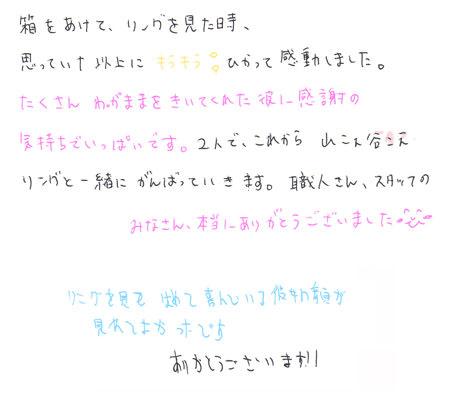 14B10K_03.jpg