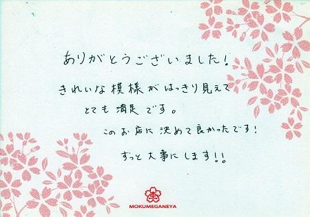 150108京都店ブログ (5).jpg