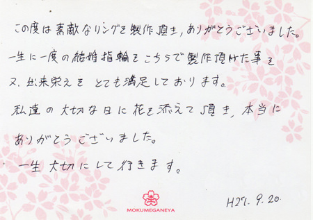 150924京都店ブログ (4).jpg