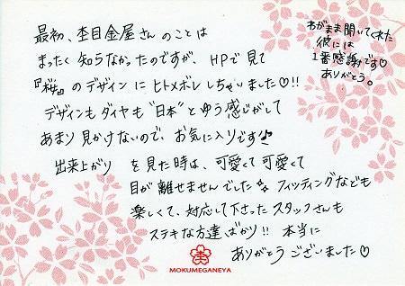 151030京都店ブログ (3).jpg