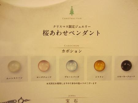 151120京都店ブログ (3).JPG