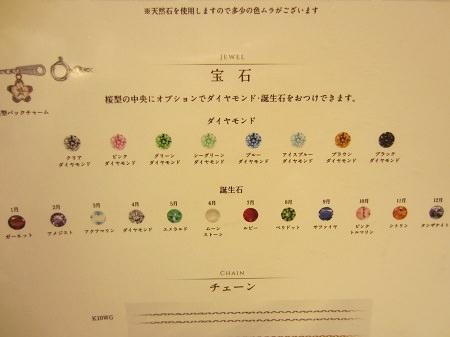 151120京都店ブログ (4).JPG