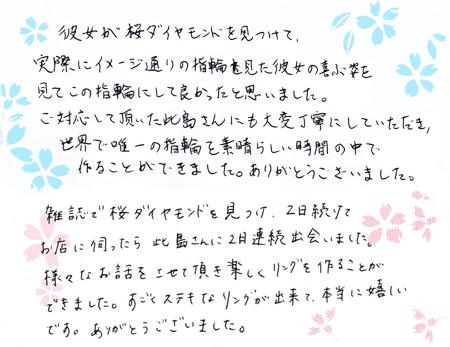 15B14U_01.jpg