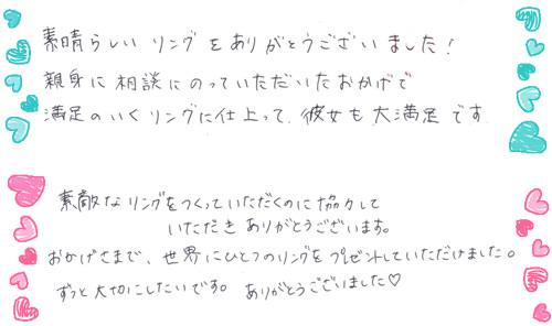 15D04K_04.jpg