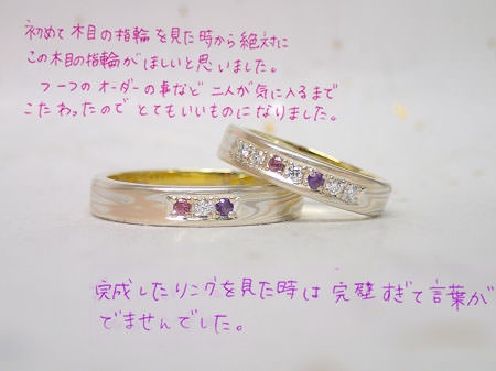160219京都店ブログ ②.jpg