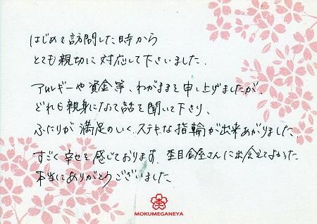 160311京都店ブログ (5).jpg