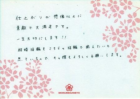 160421京都店ブログ (3).jpg