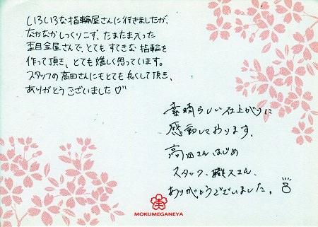 160506京都店ブログ (6).jpg