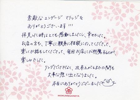 160603京都店ブログ (4).jpg