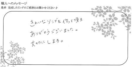 21072301金ブログ_K003.jpg