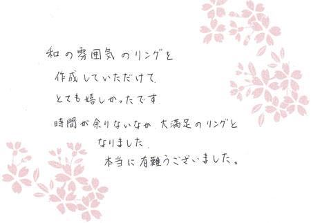 13A14K_3.jpg