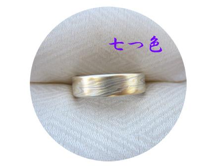 IMG_3081.jpg