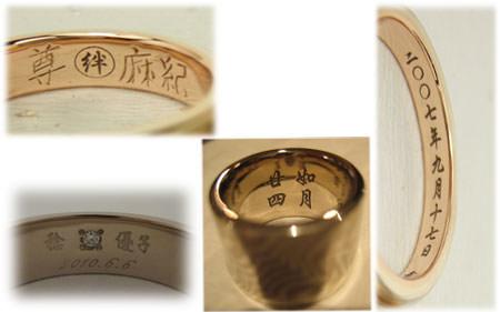 13053104京都店BLOG.jpg
