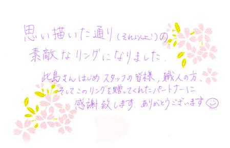 13D07K_03.jpg
