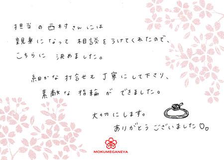 13072602京都店BLOG.jpg