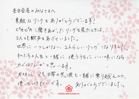 130830京都四条店ブログ2.jpg