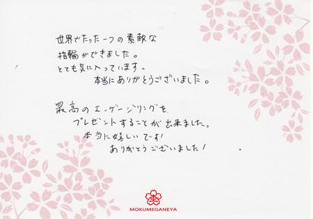 130913京都四条店ブログ01.jpg