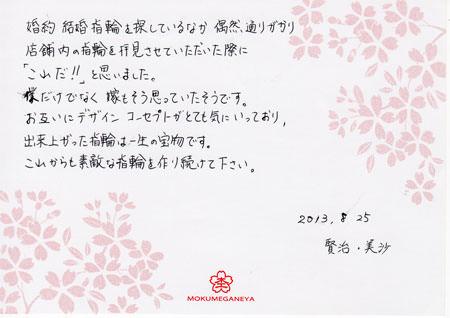 13092704京都店BLOG.jpg