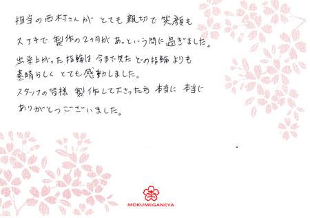 13101101京都店BLOG.jpg