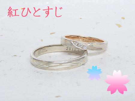 131025京都四条店ブログ002.jpg