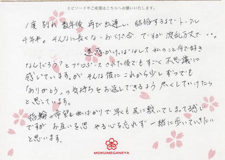 131025京都四条店ブログ003.jpg