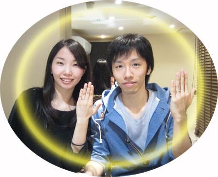 13110801京都店ブログ.jpg