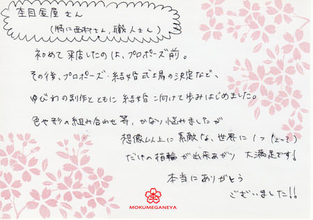 13110803京都店ブログ.jpg