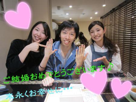 13110804京都店ブログ.jpg