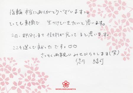 131206京都四条店ブログ003.jpg