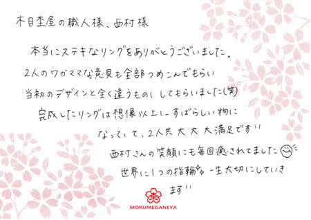 13122002京都店ブログ.jpg