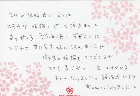 140117京都四条店ブログ003.jpg