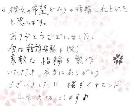 13J07K_04.jpg