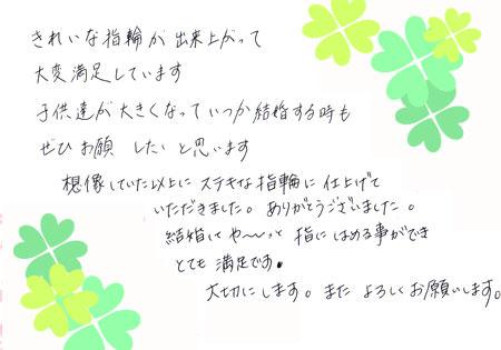 13L03K_03.jpg