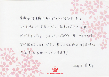 140221京都四条店ブログ003.jpg