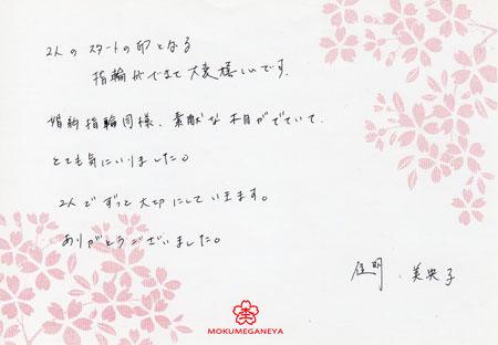 140404京都店ブログ003.jpg