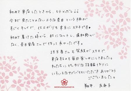 京都ブログ14073104.jpg