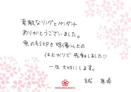 kyotoblog14100302.jpg