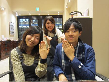 14101101K婚約指輪と結婚指輪006.JPG