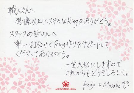 15031201杢ブログ京都003.jpg