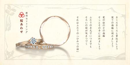 150904京都店ブログ (1).jpg