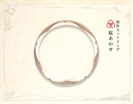 150904京都店ブログ (2).jpg