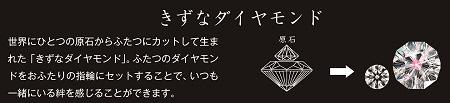 160415_Kきずな.jpg