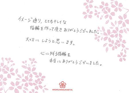 160701blog_002.jpg