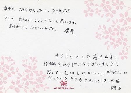 161014店舗blog_005.jpg